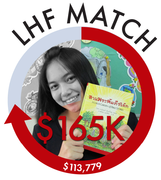 The LHF Match is back - DOUBLE your gift to the mission! | Lutheran